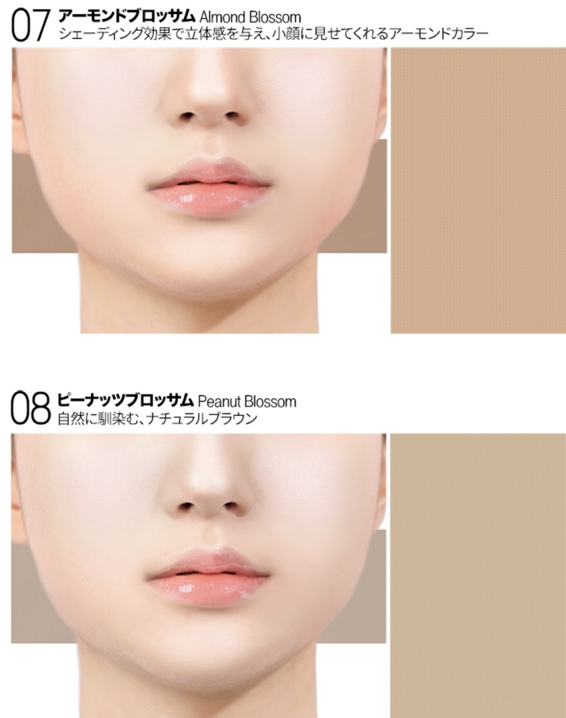 f:id:komkorea:20180925213535j:plain
