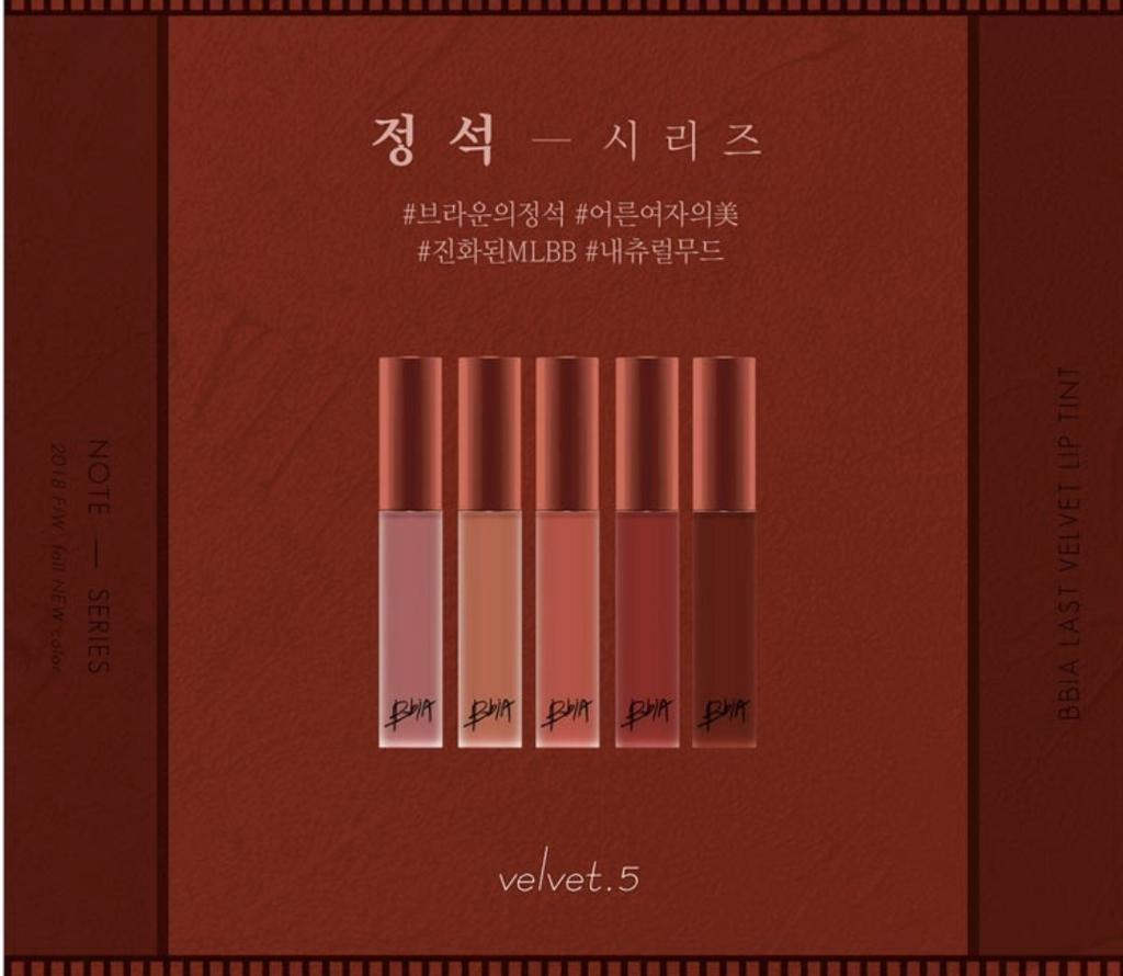 f:id:komkorea:20180925215737j:plain