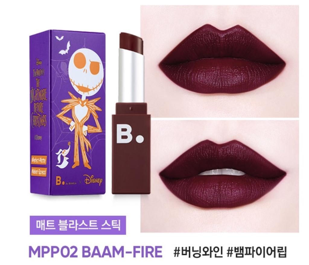 f:id:komkorea:20180925231634j:plain