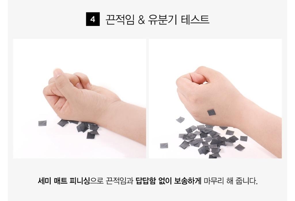 f:id:komkorea:20180926211559j:plain
