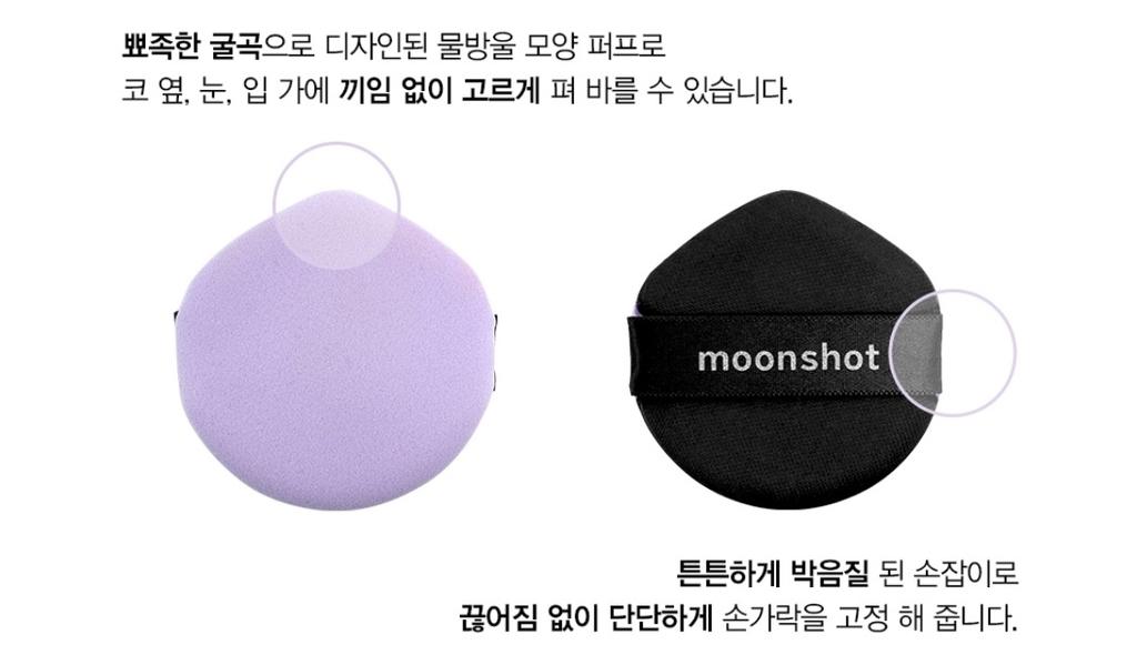 f:id:komkorea:20180926212002j:plain