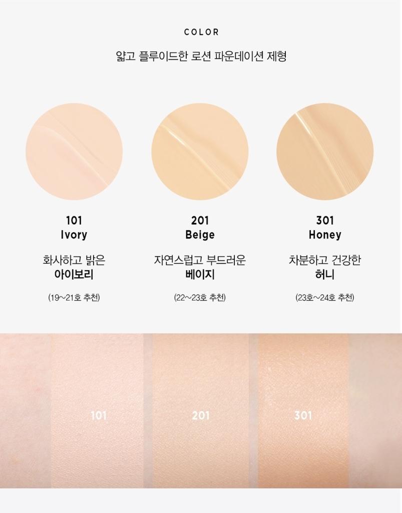 f:id:komkorea:20180926212343j:plain