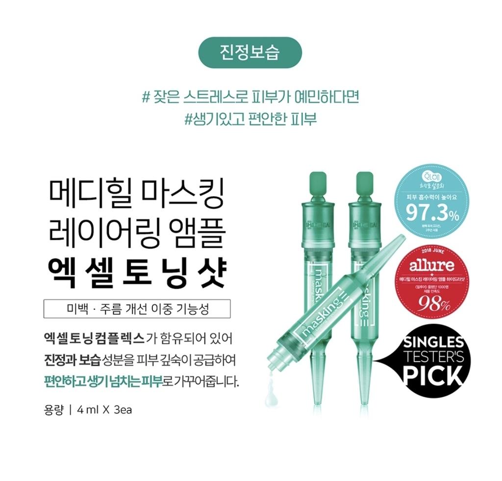 f:id:komkorea:20181012074510j:plain