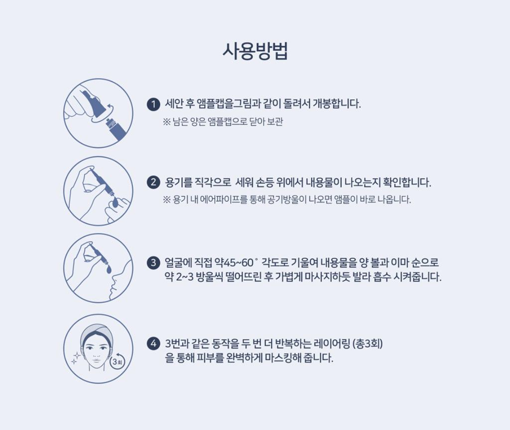 f:id:komkorea:20181012080122j:plain