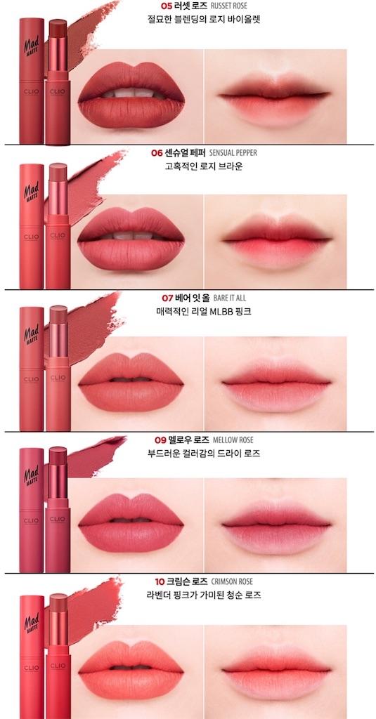 f:id:komkorea:20181101172322j:image
