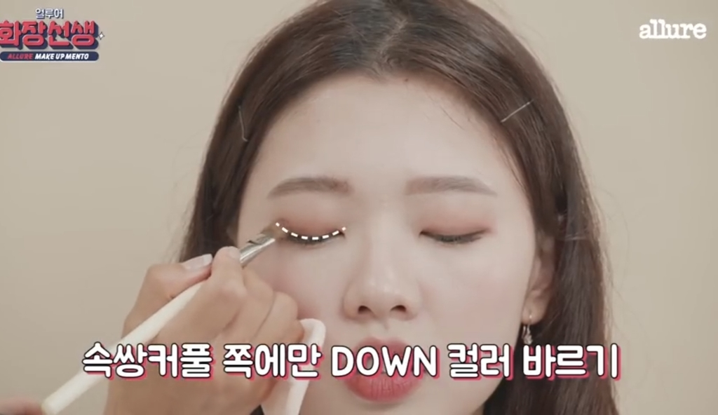f:id:komkorea:20181103201030j:plain