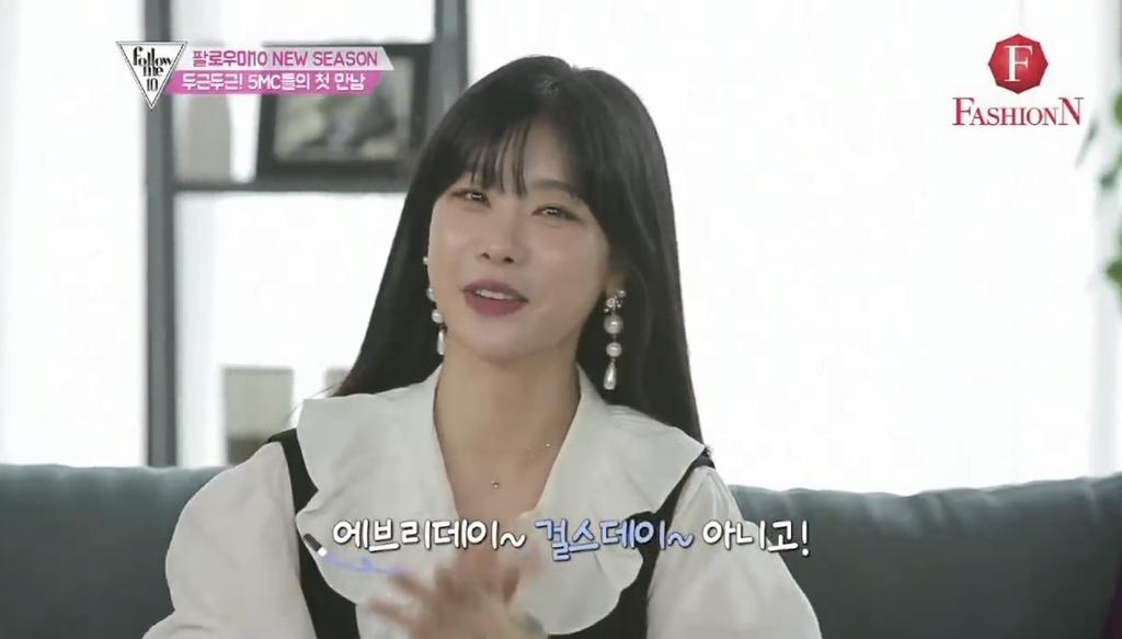 f:id:komkorea:20181107203300j:plain