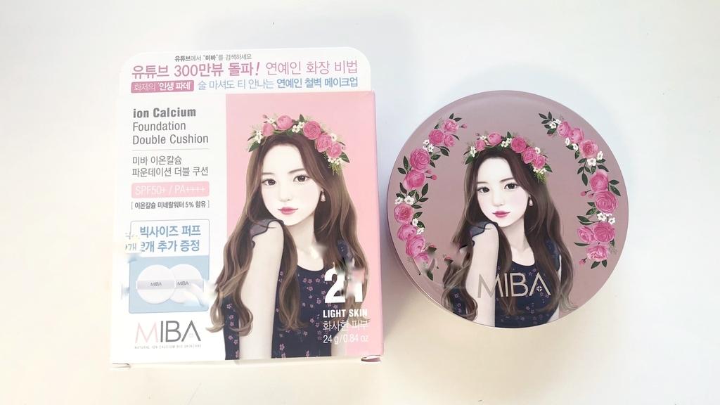 f:id:komkorea:20181117214518j:plain