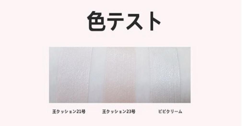f:id:komkorea:20181117231634j:plain