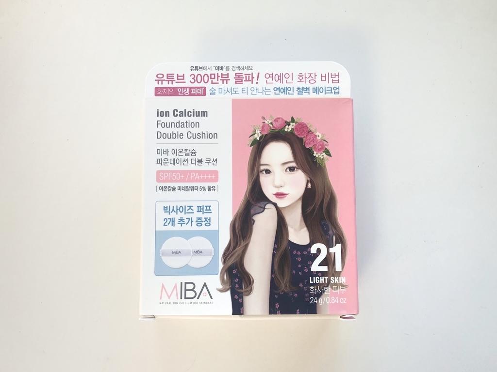 f:id:komkorea:20181117232754j:plain
