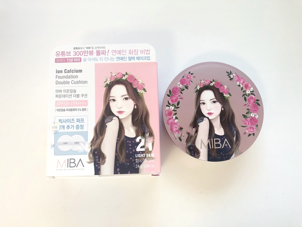 f:id:komkorea:20181117233043j:plain