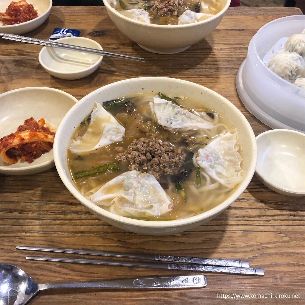 f:id:komkorea:20190527175923j:image