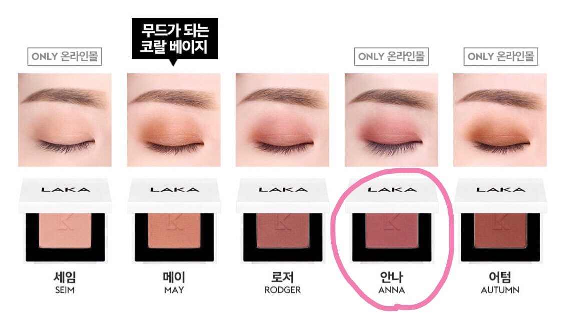 f:id:komkorea:20190531223217j:plain