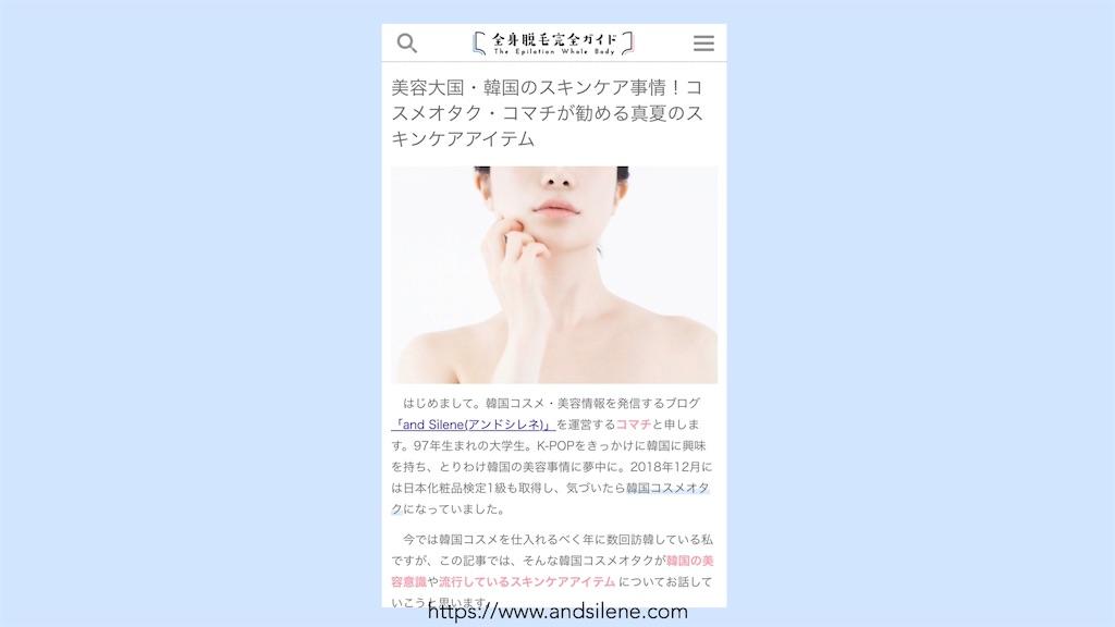 f:id:komkorea:20190626193647j:image