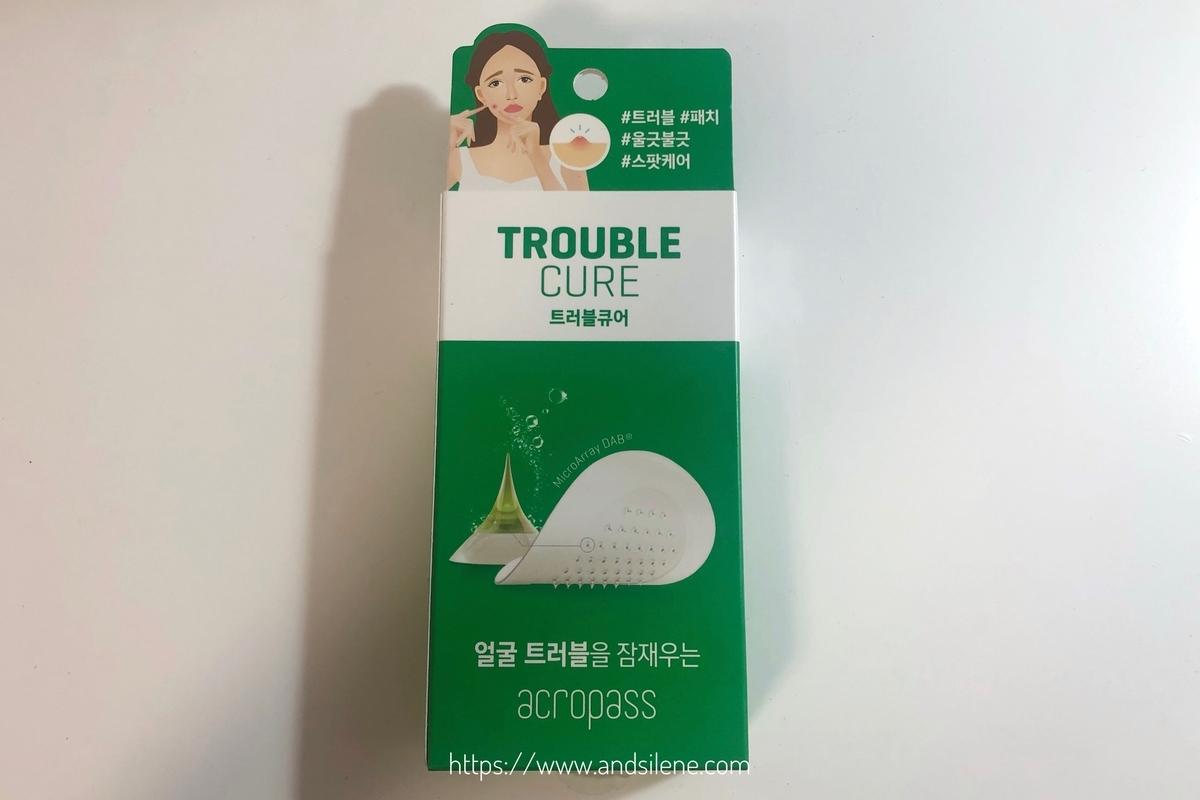 f:id:komkorea:20190705131831j:plain