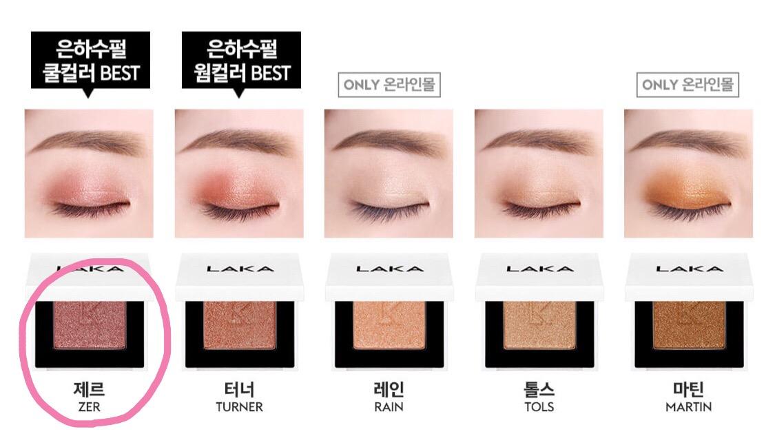 f:id:komkorea:20190711160808j:plain