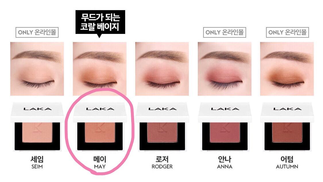 f:id:komkorea:20190711160834j:plain
