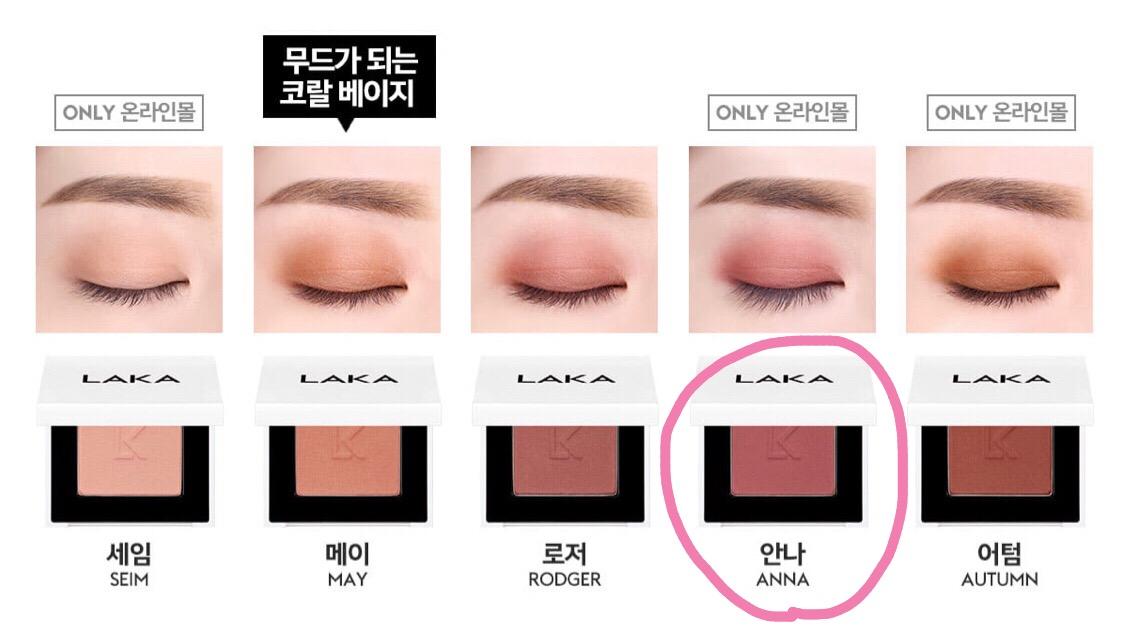 f:id:komkorea:20190711160900j:plain