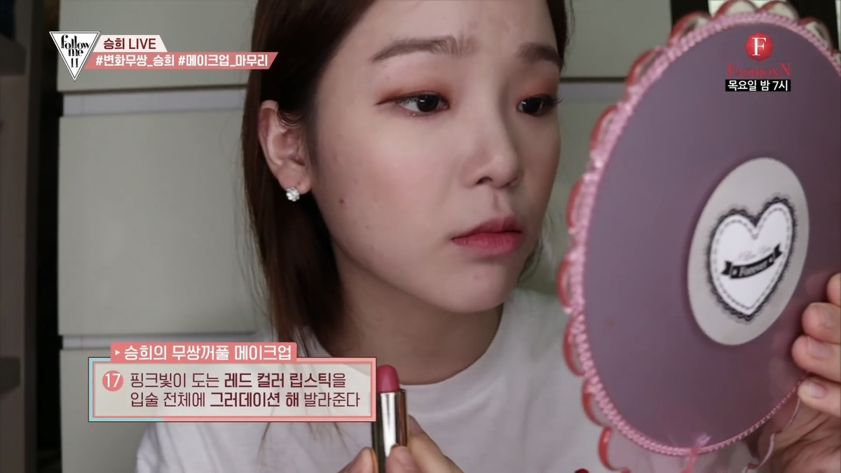 f:id:komkorea:20190712194350j:plain