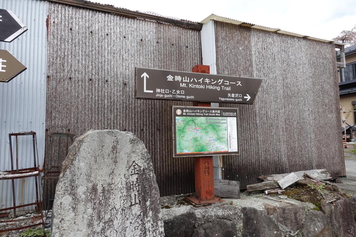 f:id:komo-jp:20210419225542j:plain