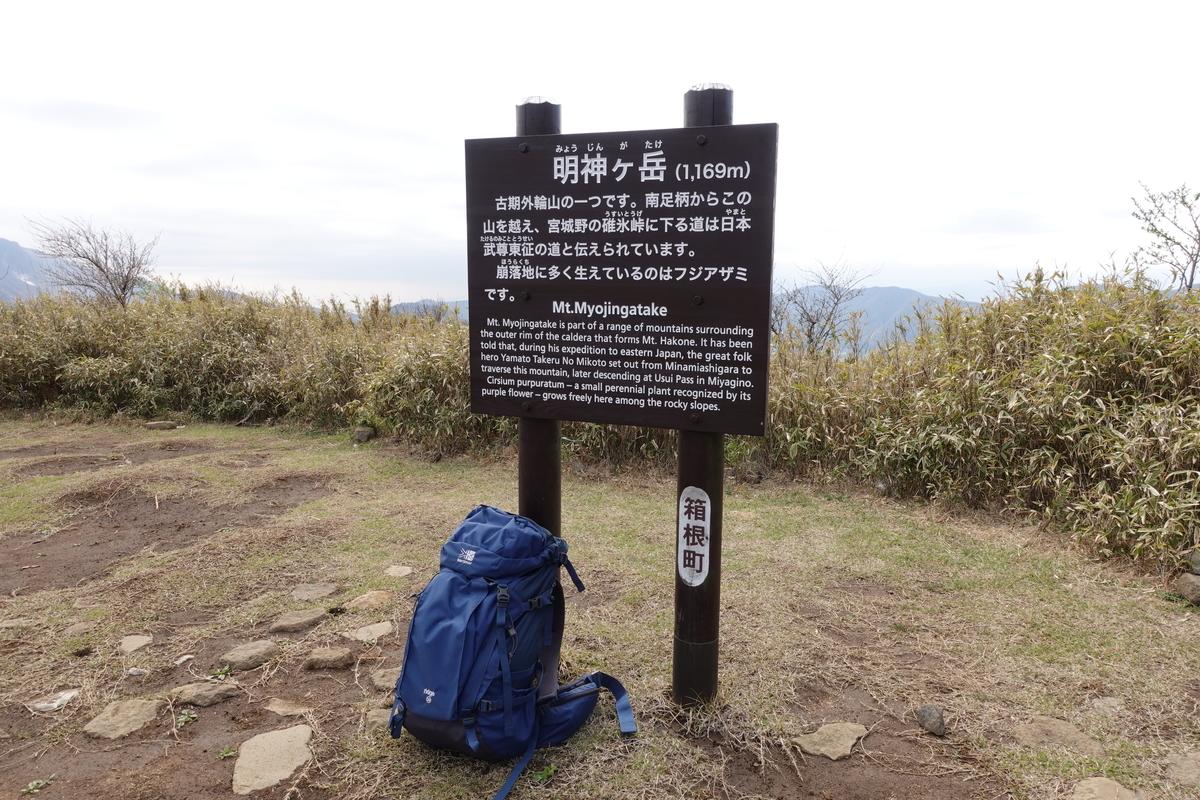 f:id:komo-jp:20210419225822j:plain