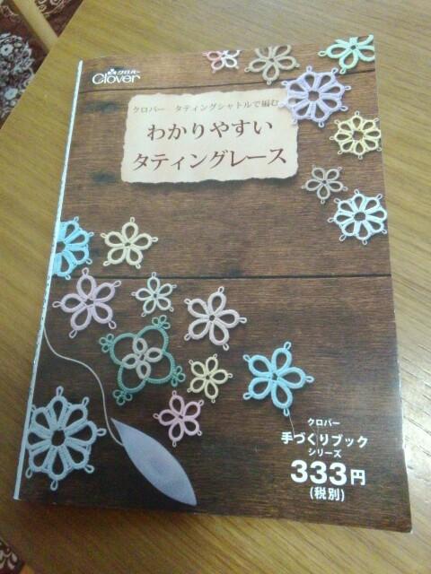 f:id:komoki:20170505125430j:image