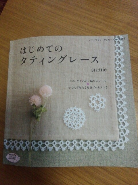 f:id:komoki:20170505125533j:image