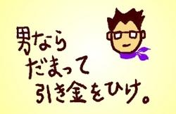 f:id:komoko-i:20071203233411j:image
