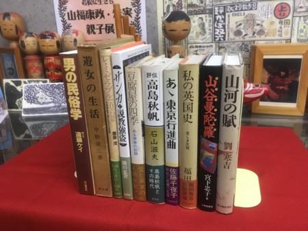 f:id:komonji:20161105183052j:image:w360