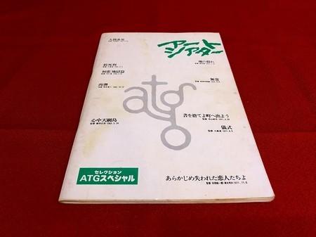 f:id:komonji:20190126121936j:image:w360