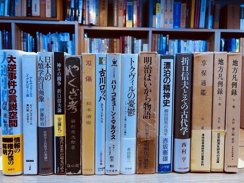 f:id:komonji:20190202184852j:plain