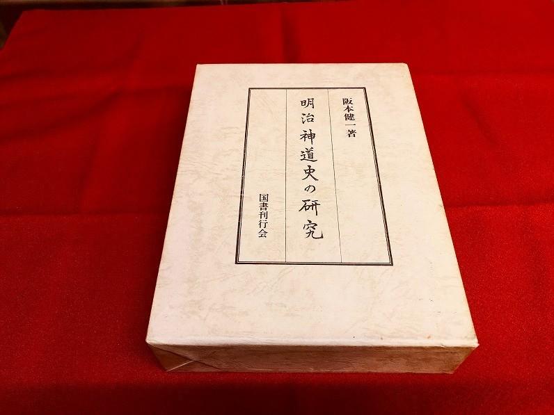 f:id:komonji:20190202184916j:plain