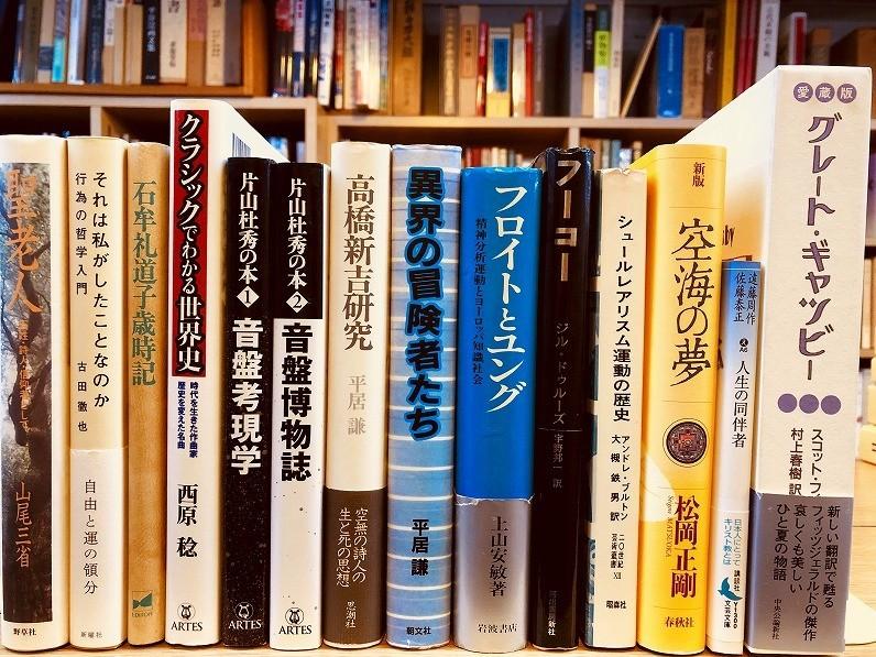 f:id:komonji:20190205190353j:plain
