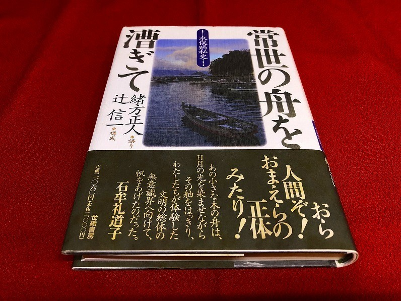 f:id:komonji:20190205191129j:plain