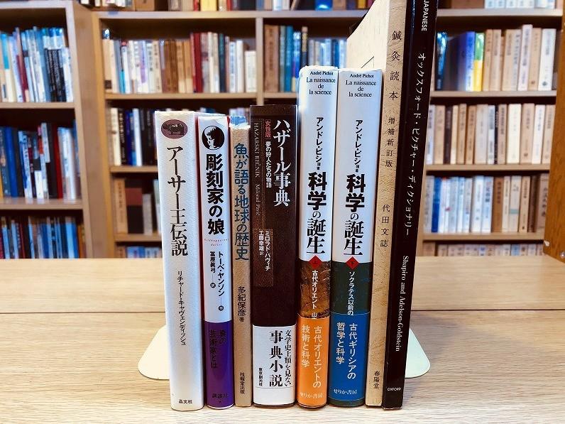 f:id:komonji:20190211184223j:plain