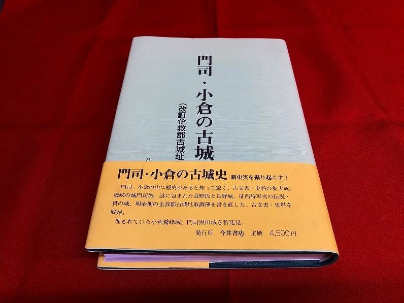 f:id:komonji:20190401171033j:plain