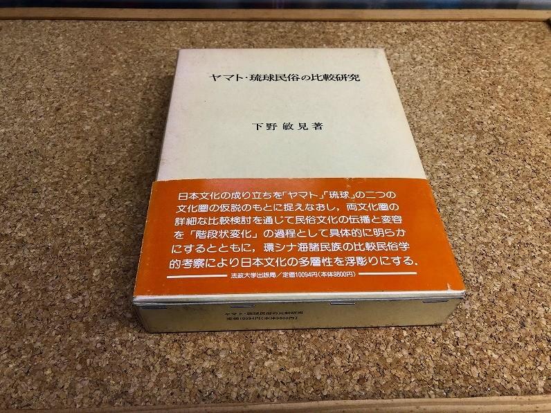 f:id:komonji:20190414163853j:plain