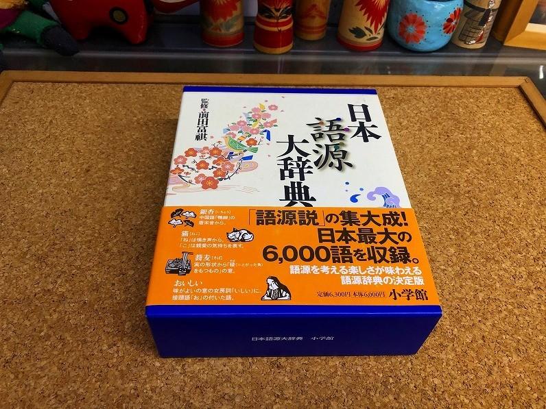 f:id:komonji:20190414163914j:plain