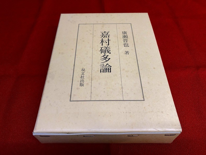 f:id:komonji:20190423184904j:plain