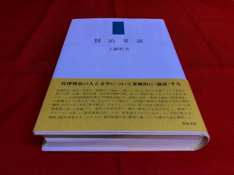 f:id:komonji:20190423184916j:plain