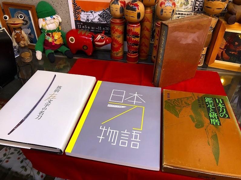 f:id:komonji:20190611182450j:plain