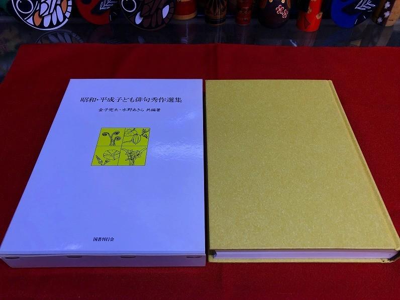 f:id:komonji:20190624174457j:plain