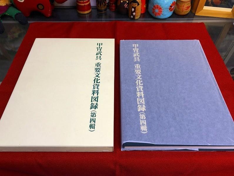 f:id:komonji:20190725172001j:plain