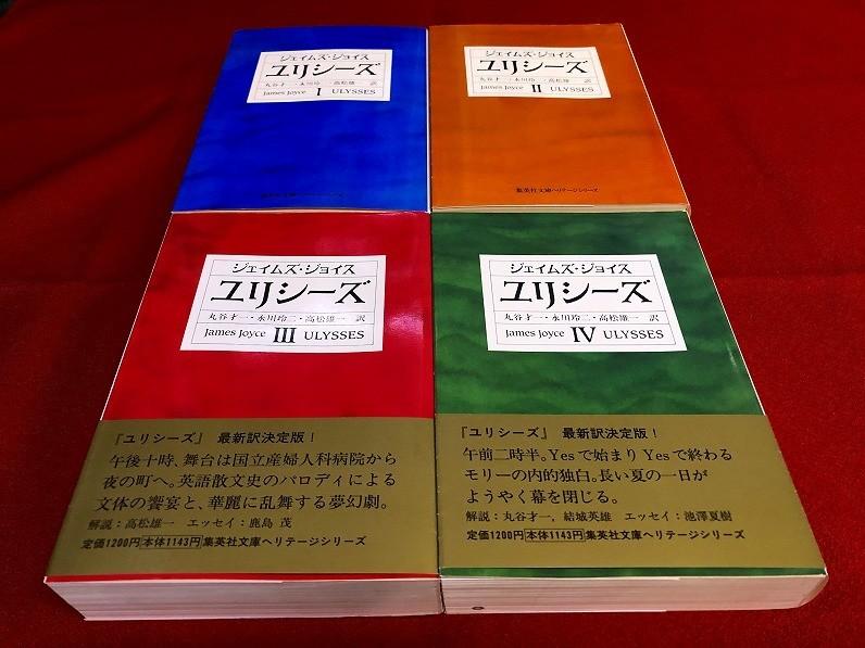 f:id:komonji:20191209190143j:plain