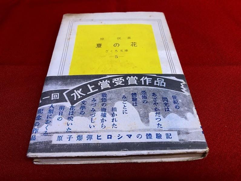 f:id:komonji:20191209190251j:plain