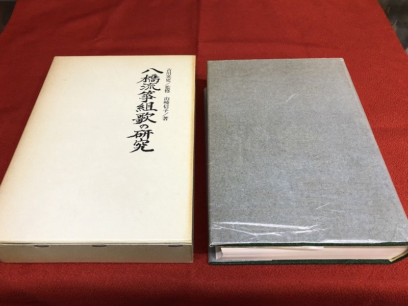 f:id:komonji:20200123183451j:plain