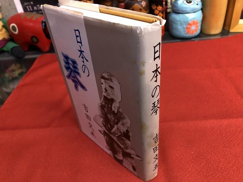 f:id:komonji:20200209191717j:plain