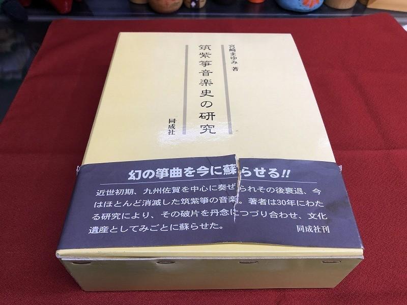 f:id:komonji:20200209191742j:plain