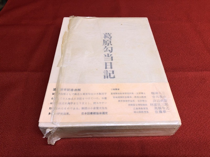 f:id:komonji:20200209191808j:plain