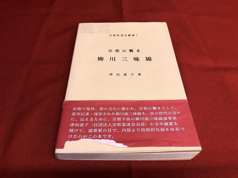 f:id:komonji:20200210190117j:plain